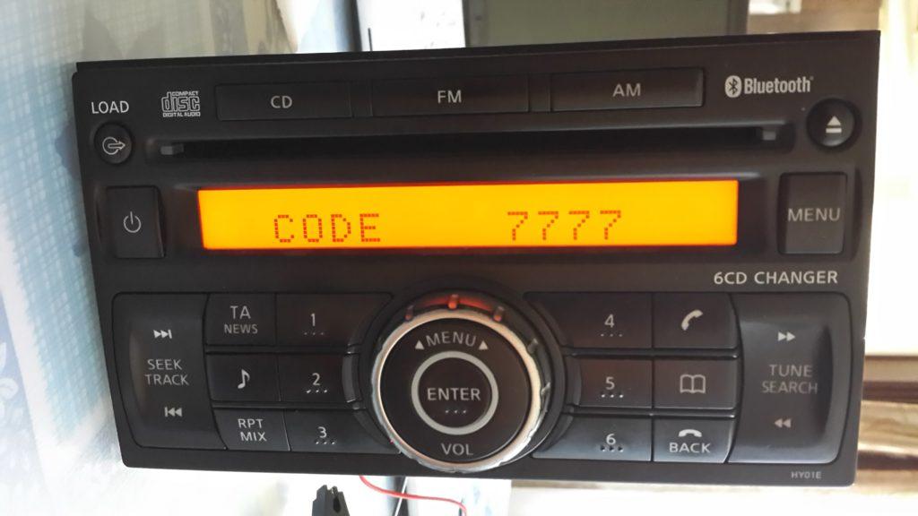 Ввод кода